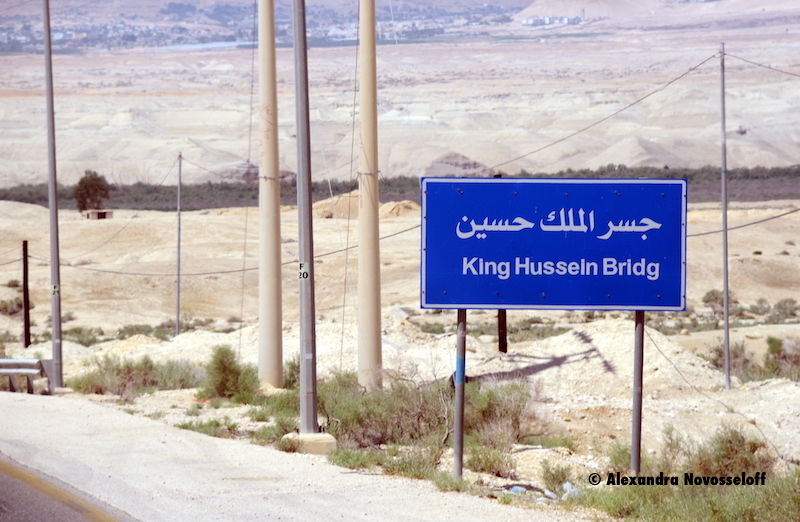 41-AN-Palestine-King Hussein Bridge_2014