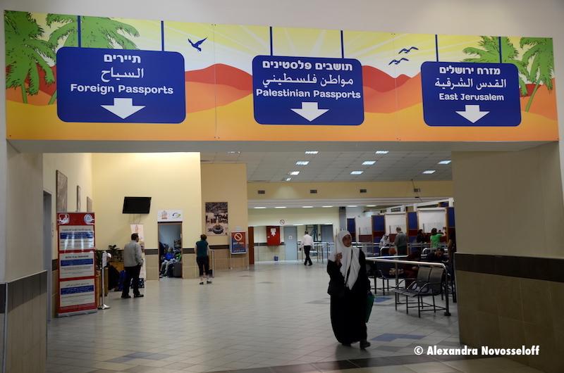48-AN-Palestine-Passage_de_la_douane_israélienne_2014b