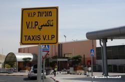 54-AN-Palestine-Passage_de_la_douane_israélienne_2014e