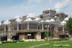 40-University of Pristina Library