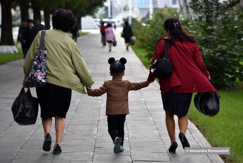 Quotidien Pyongyang