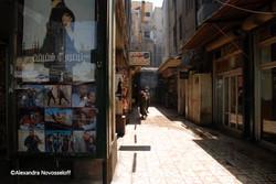 69-Aleppo