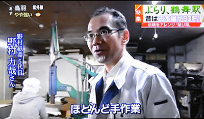 メ~テレUP!