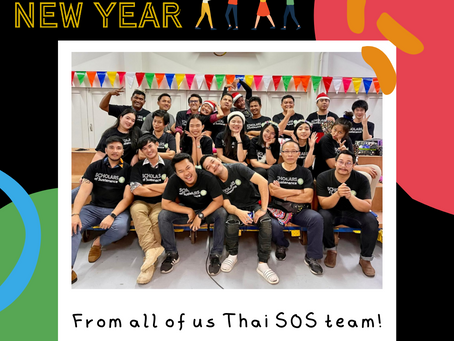 Happy New Year 2021 From All of Us Thai SOS Team🎉