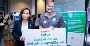 เทสโก้ โลตัส มอบตู้เย็นเพื่อเก็บอาหารให้กับผู้ยากไร้ พร้อมทั้งร่วมบริจาคอาหารให้กับ 5 องค์กร ภูเก็ต