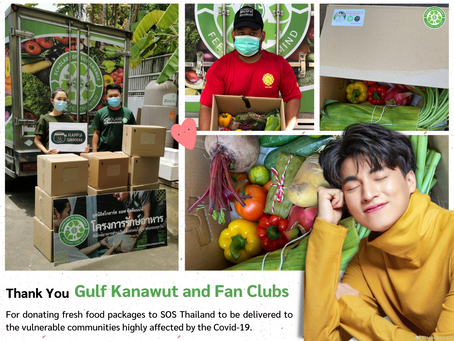 Care Packages Donation from Gulf Kanawut and His Fans