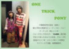 ONE TRICK PONY2.jpg