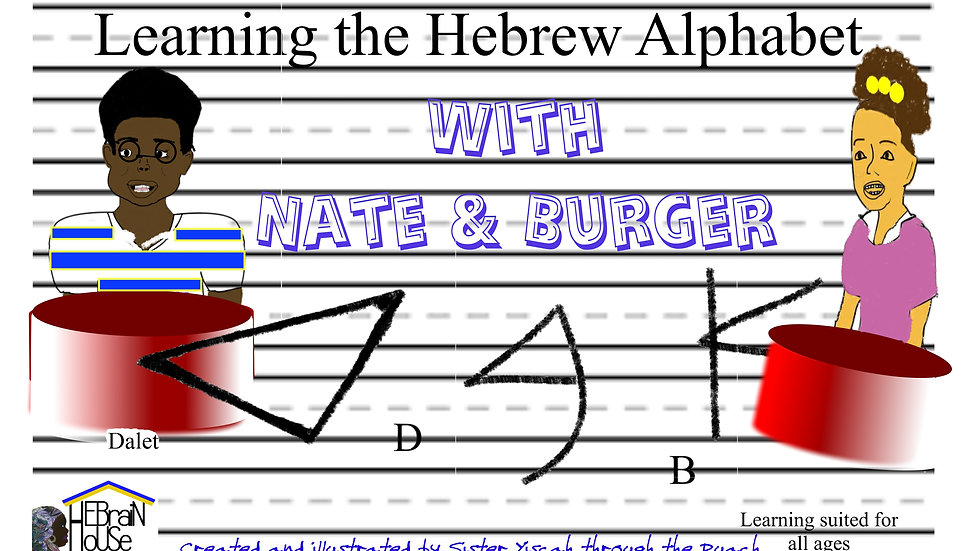 Learn the Hebrew Alphabet with Nate and Burger (Digital)