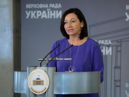 травень 2020 Звіт Ірини Констанкевич