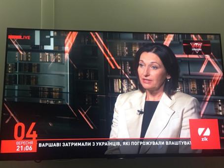 Ірина Констанкевич: «Щоб витягнути країну, треба модернізувати гуманітарну складову»