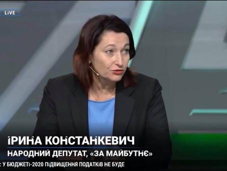 «Україна повинна захистити свої інтереси», – Ірина Констанкевич