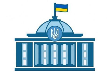 Ігор Палиця та Ірина Констанкевич увійшли до керівного складу парламентських комітетів