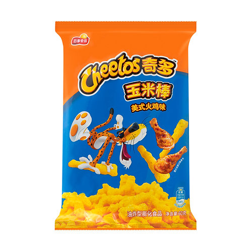 Cheetos Corn Cob American Turkey
