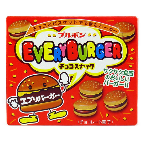 Japanese Every Burger Cookies