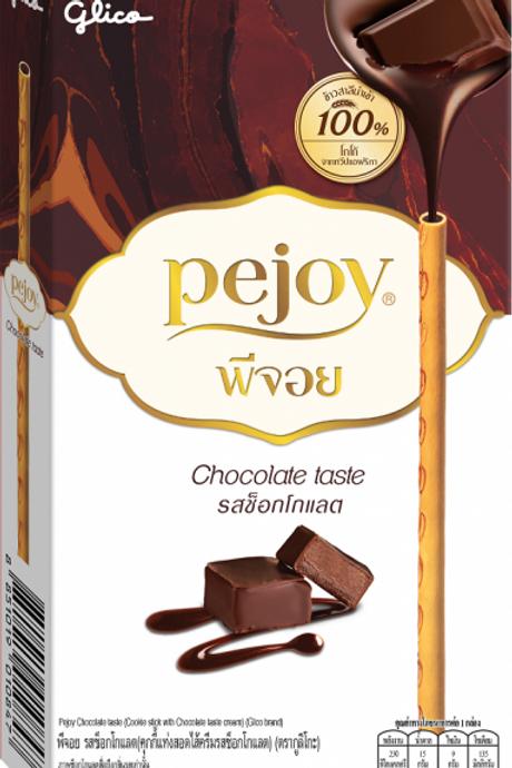 Pejoy Chocolate Taste Biscuits