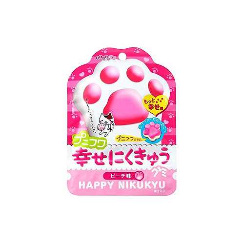 Happy Nikukyu Gummies Grape