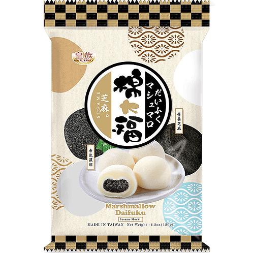 Marshmallow Daifuku Sesame Mochi