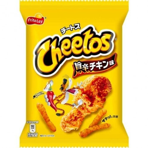 Japanese Cheetos