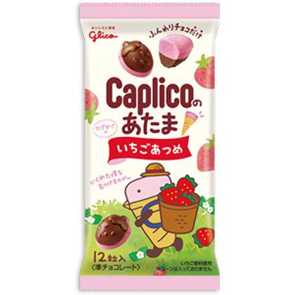 Caplico No Atama Strawberry