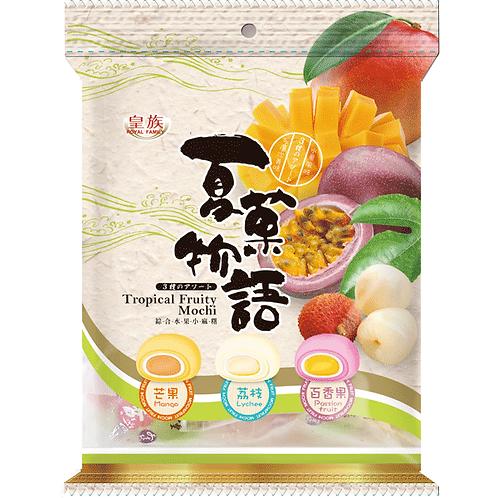 Tropical Fruity Mochi