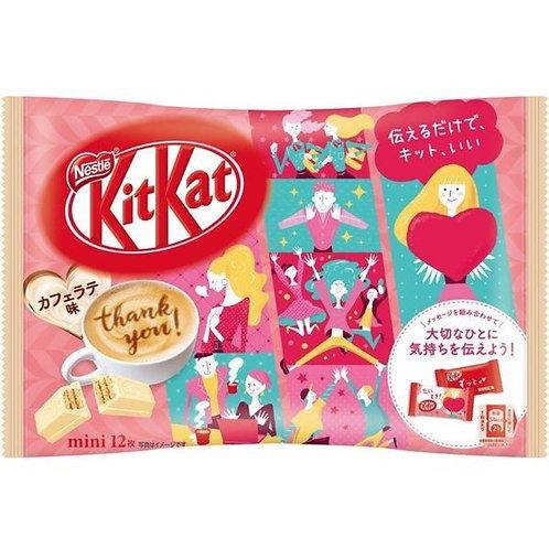Japanese KitKat Café Latte