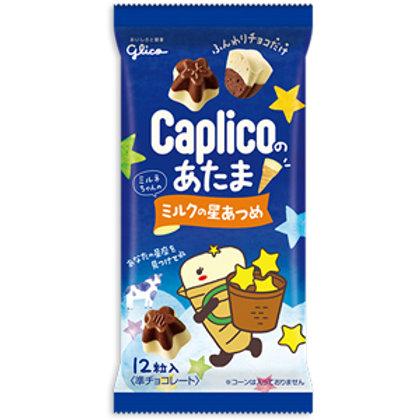 Caplico No Atama Hoshi-Gata Milk