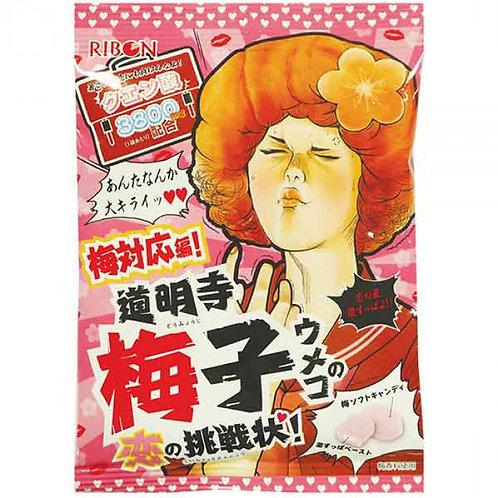 Ribon Japan Ume Plum Soft Candy