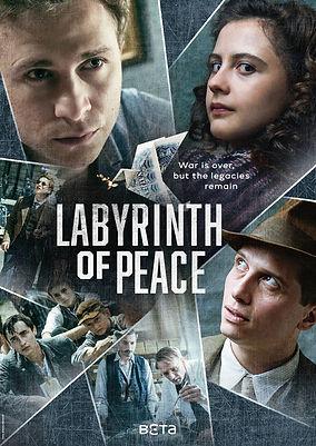 Labyrinth of Peace.jpg