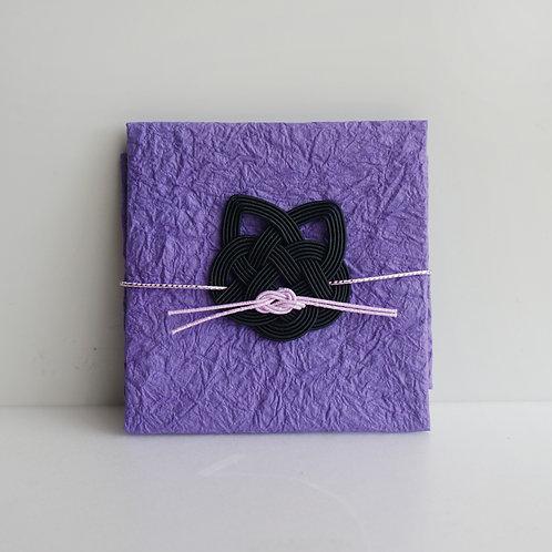ぽち袋 猫(黒)