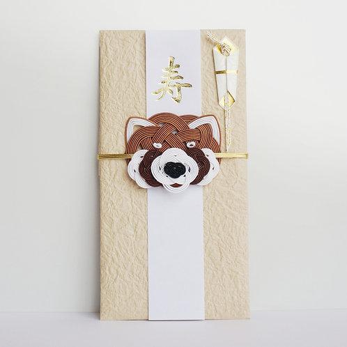 【円山動物園コラボ】ご祝儀袋 レッサーパンダ ※寄付あり