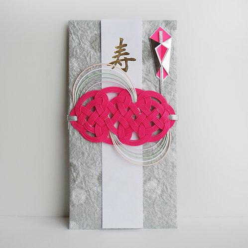 ご祝儀袋 彩雲(ピンク)