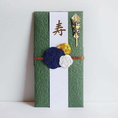 ご祝儀袋 梅(紺×白)