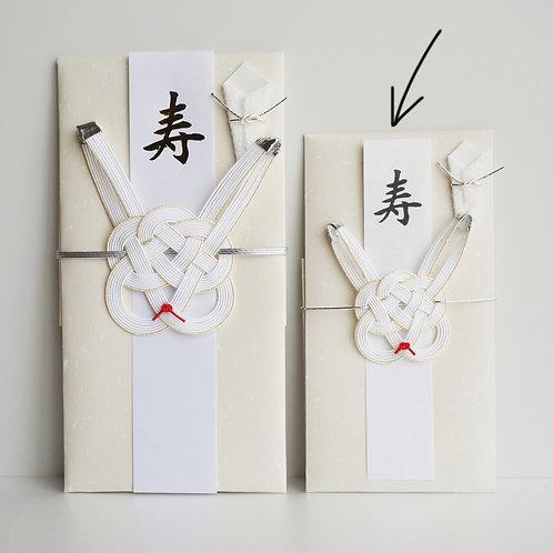 お子さま用 ご祝儀袋 兎(白)