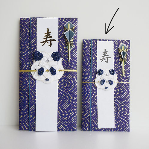 お子さま用 ご祝儀袋 パンダ(紺)