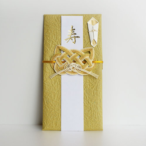 【在庫のみ】ご祝儀袋 猫(金×草)
