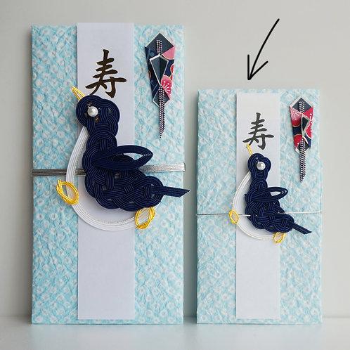 お子さま用 ご祝儀袋 ペンギン(紺)
