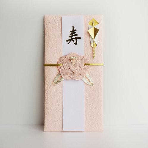 【在庫のみ】ご祝儀袋 椿(桜)