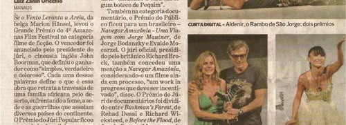 7._Troféu_Amazon_Film_Festival.jpg