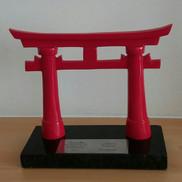 Portal Japones.jpg