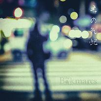 kiminokehai_jack.jpg