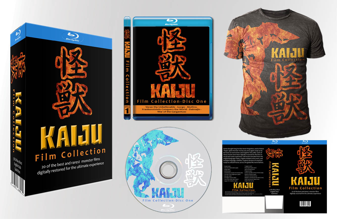 Kaiju Film Collection Branding