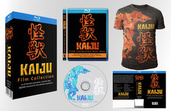 Kaiju Film Collection Branding