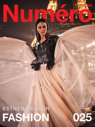 #NUMERORUSSIADIGITALFASHION 025 Esther Heesch by Michele Roma