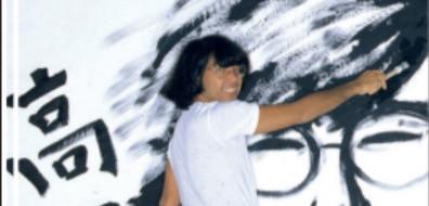 LEGEND Kenzo Takada
