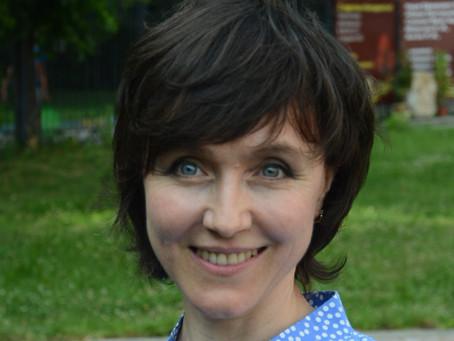 INVITED EDITOR Lydmila Krutikova