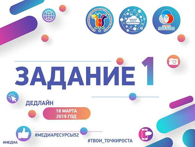 Областной конкурс эссе я горжусь нижегородская область 9878