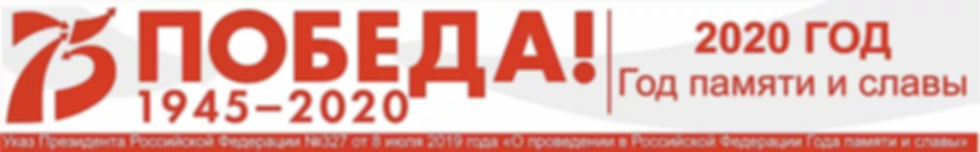 Plashka_na_sayt_3_2.webp