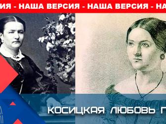 ТЕАТР2019: Любовь Косицкая