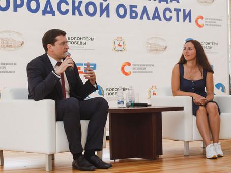Встреча главы Нижегородской области с молодёжью региона