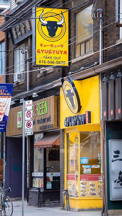 Gyugyuya Downtown Toronto